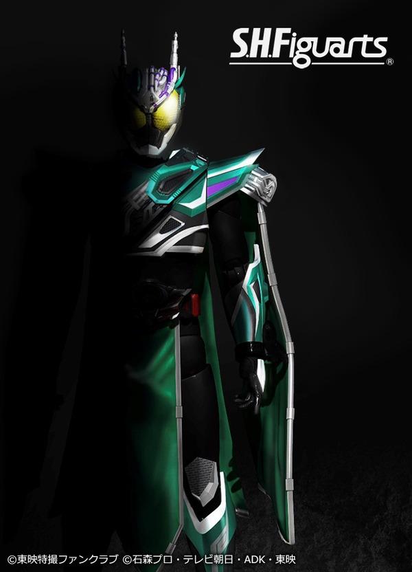 Sh Figuarts Kamen Rider Brain Teaser