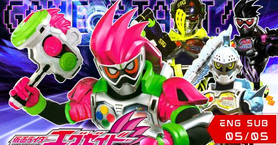 Kamen Rider Ex-Aid Virtual Operations