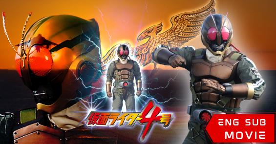 Kamen Rider Yongou