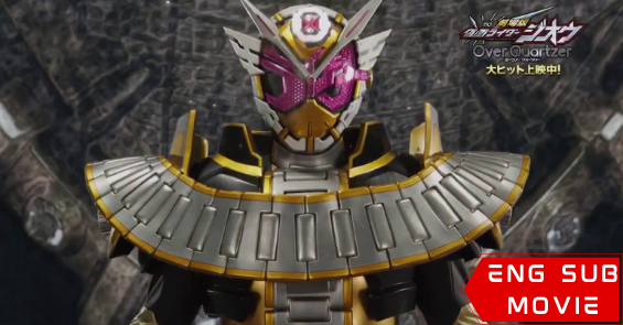 Kamen Rider Zi-O-Over Quartzer