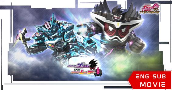 Kamen Rider Genm vs. Lazer
