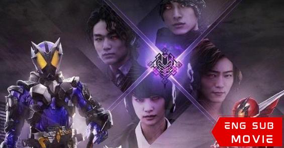Zero-One Others: Kamen Rider MetsubouJinrai