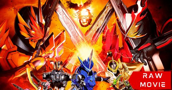 Kamen Rider Saber: The Phoenix Swordsman and the Book of Ruin