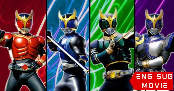 Kamen Rider Kuuga vs. the Strong Monster Go-Jiino-Da