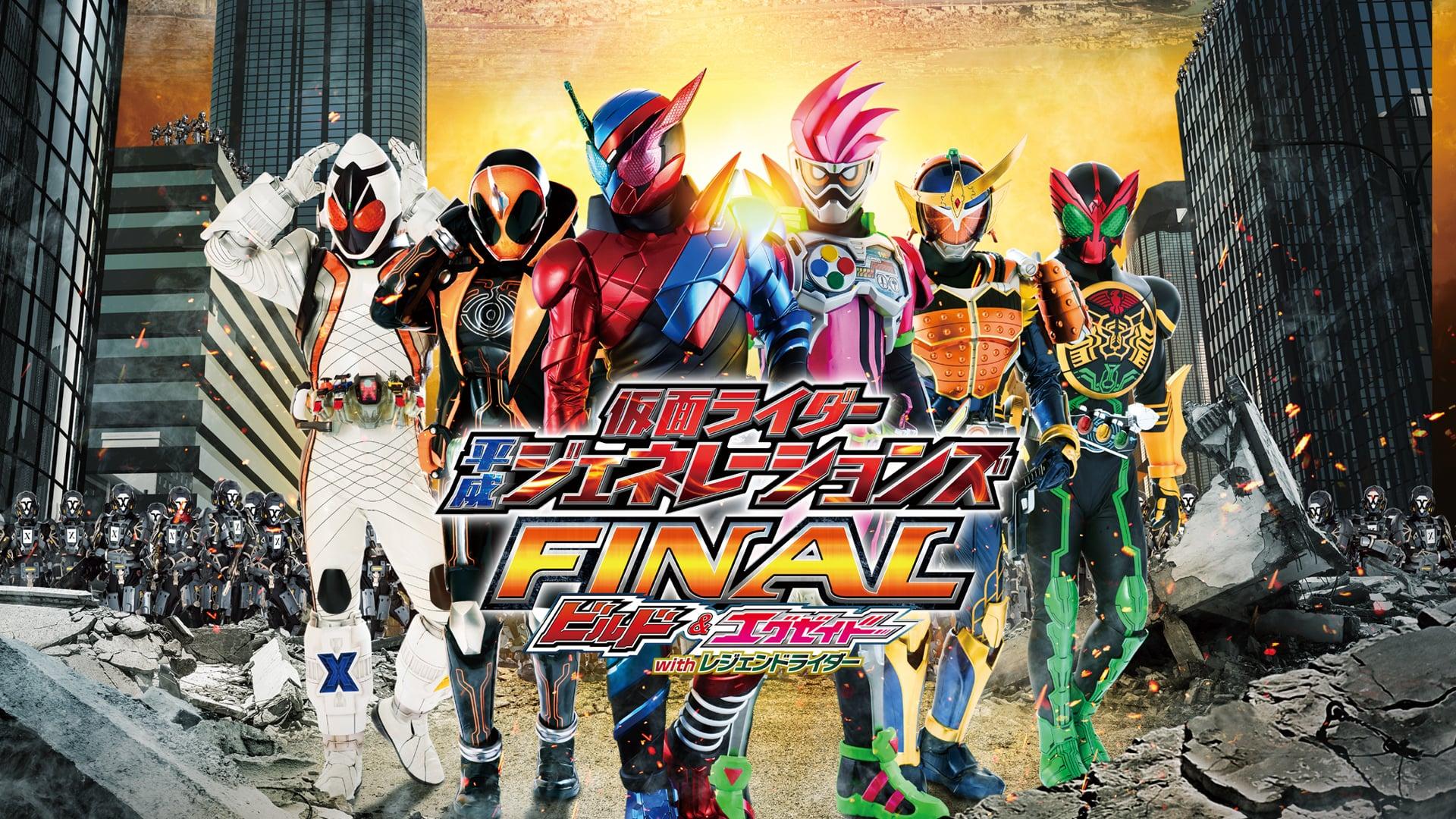 Kamen Rider Heisei Generations Final Build Ex Aid With Legend Riders 1