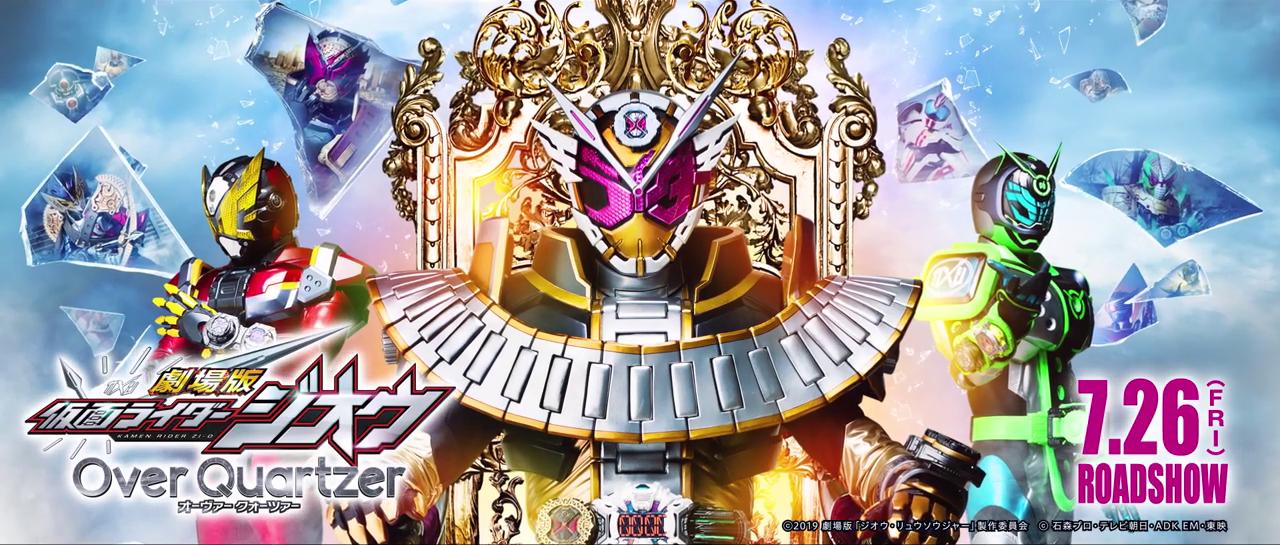 Kamen Rider Zi O Over Quartzer Cover