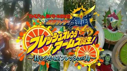 Kamen Rider Gaim Hyper Battle Sub Tv Nihon By Kamen Riders D7plq57 250t