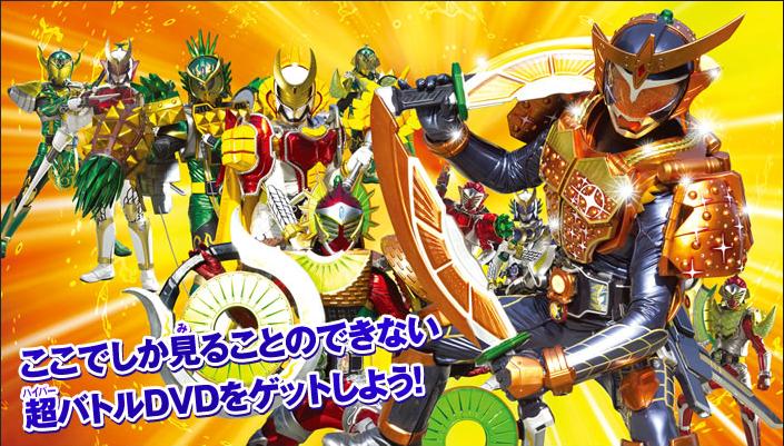 Kamen Rider Gaim Fresh Orange Arms By Kamen Riders D7dxm1p