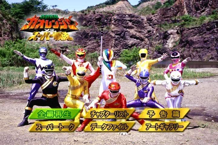 2001 Ss 25 Movie Hyakujuu Sentai Gaoranger Vs Super Sentai 1