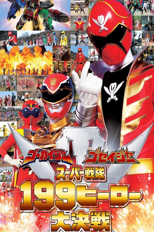 23892 Gokaiger Goseiger Super Sentai 199 Hero Great Battle
