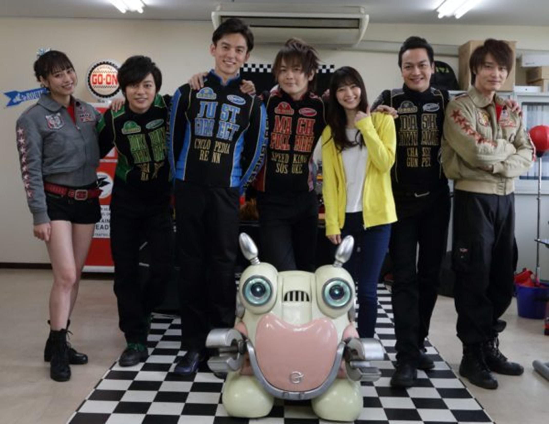 Engine Sentai Go Onger 10 Years Grand Prix Cast Photo