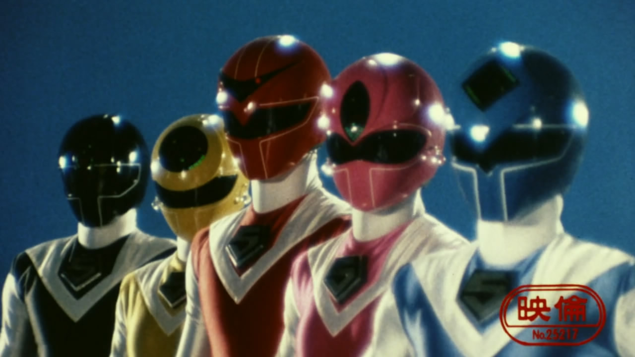 [g.u.i.s.] Hikari Sentai Maskman Film V2 (cff6f09d).mkv Snapshot 00.25 [2013.03.02 00.08.12]