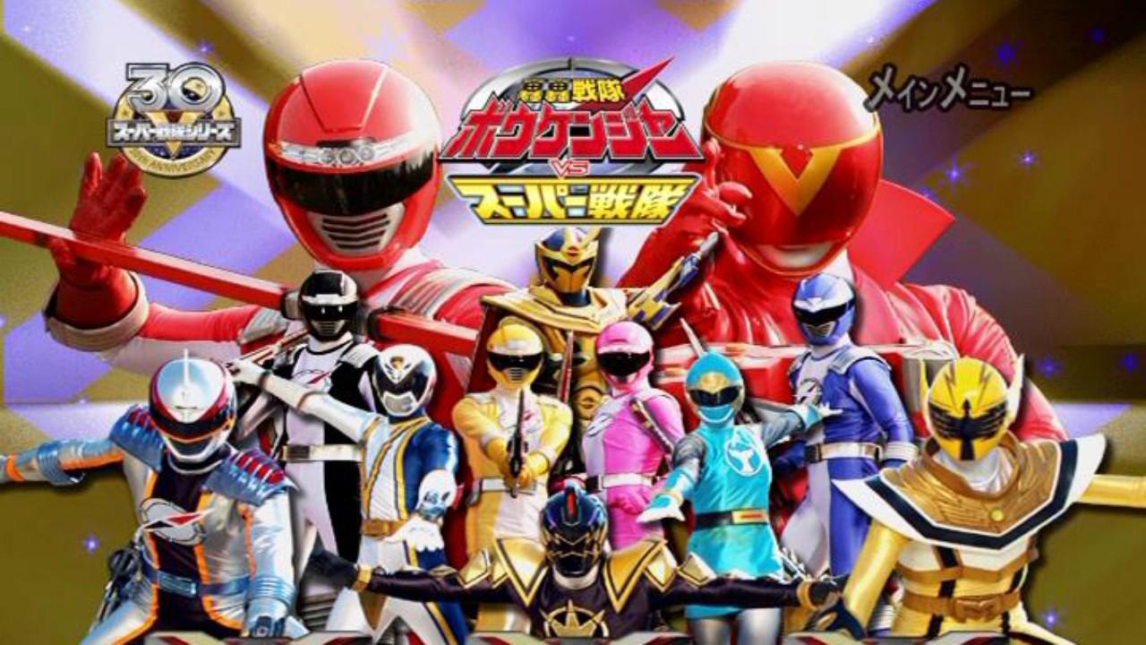 Gogo Sentai Boukenger Vs Super Sentai 1