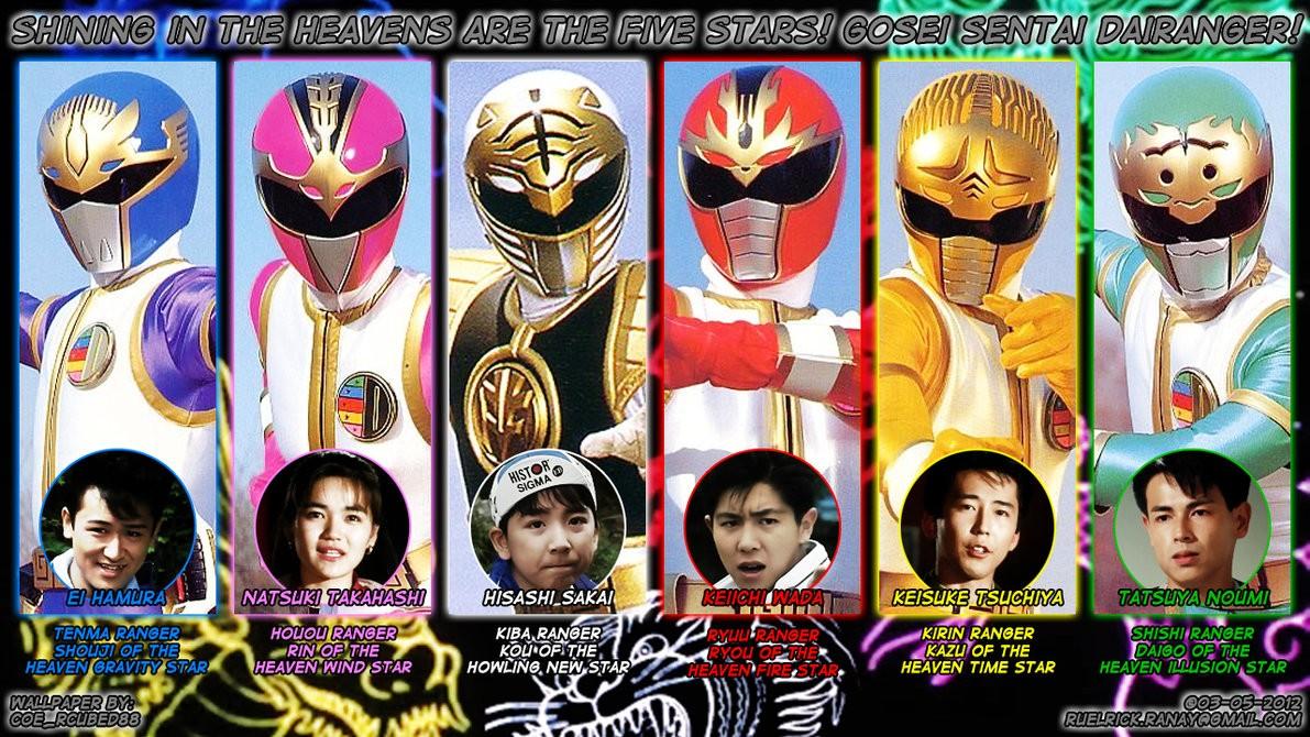Gosei Sentai Dairanger 1