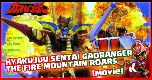 Hyakujuu Sentai Gaoranger The Fire Mountain Roars Subtitle Indonesia (movie) Tokurazone