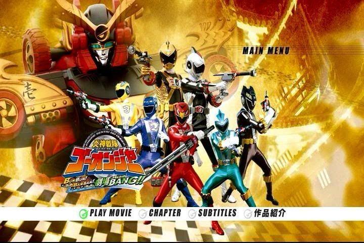 Kamen Rider Movie War 2015 Zpsql7ahl8l