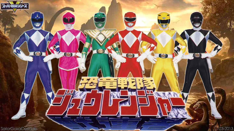 Kyoryu Sentai Zyuranger Tokusatsu 37832496 1440 810
