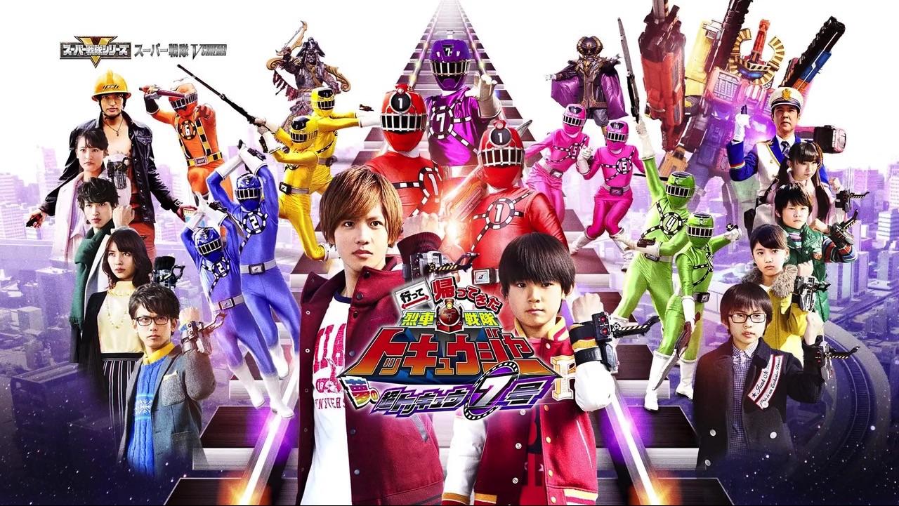Ressha Sentai Toqger Returns