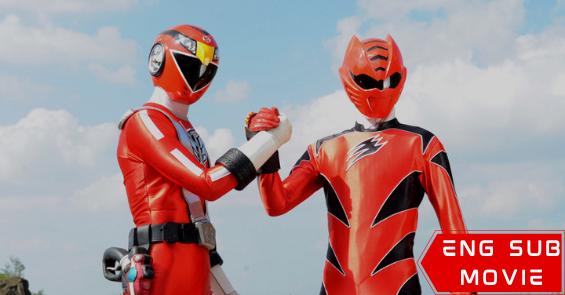 Engine Sentai Go-Onger vs. Gekiranger