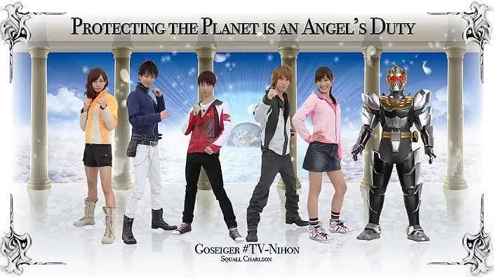 Tensou Sentai Goseiger Chiến đội Thiên Sứ Goseiger 3