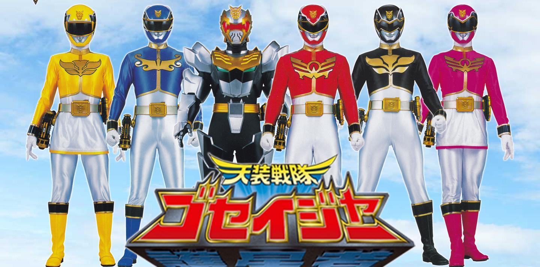 Tensou Sentai Goseiger Chiến đội Thiên Sứ Goseiger