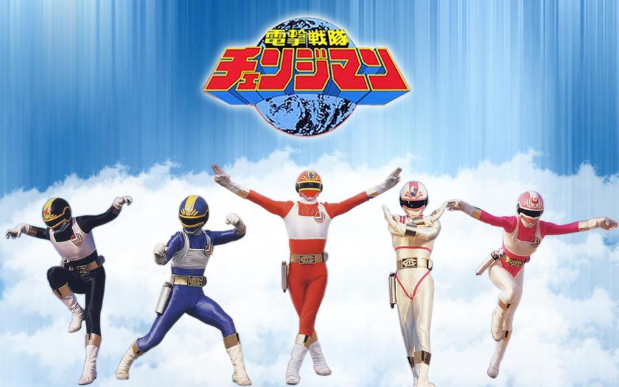 Dengeki Sentai Changeman By Blakehunter D46j5vo