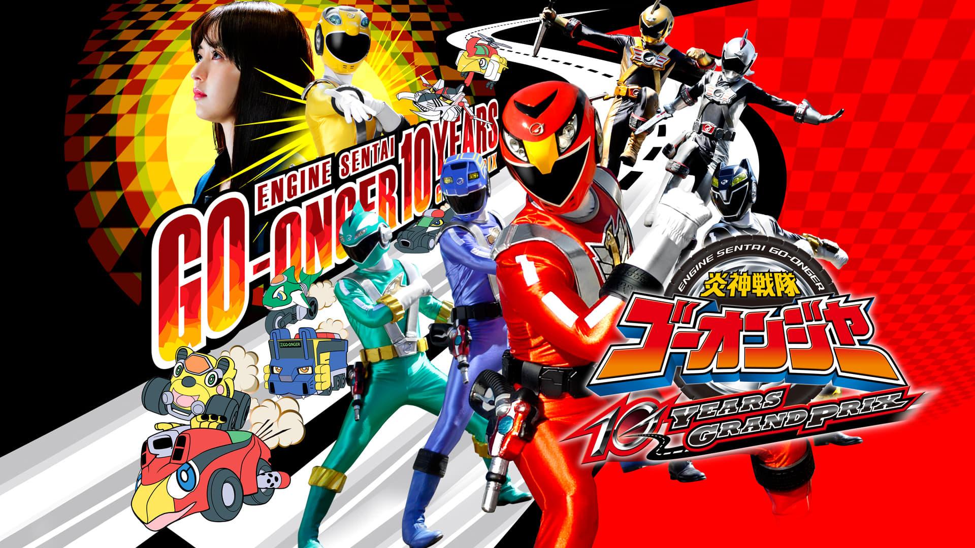 Engine Sentai Go Onger 10 Years Grand Prix 1