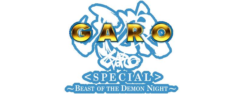 Garo Special Demon Beast Of The Midnight Sun 5da051d9e6a66