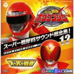 Gogo Sentai Boukenger Vs Super Sentai F0bf6e6d D156 48a7 Ae10 Bd16123cb88 Resize 750