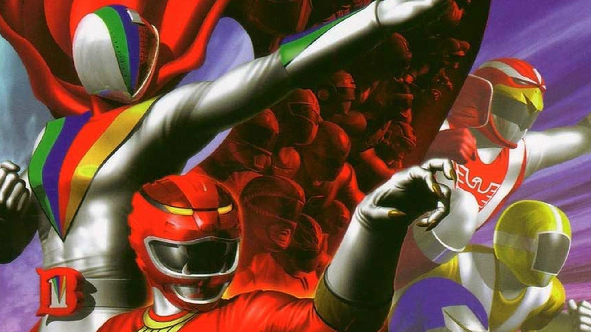 Hyakujuu Sentai Gaoranger Vs Super Sentai 1