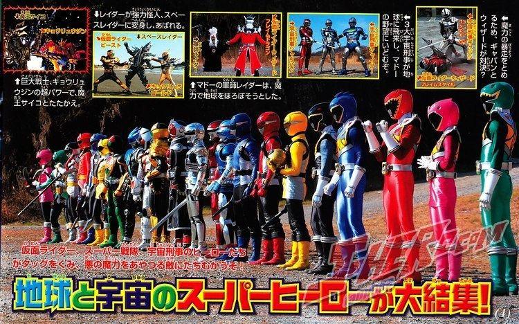 Kamen Rider Super Sentai Space Sheriff Super Hero Taisen Z 3090e864 E637 46a2 8eb3 3bcc193d8f0 Resize 750