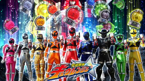 Uchu Sentai Kyuranger Movie