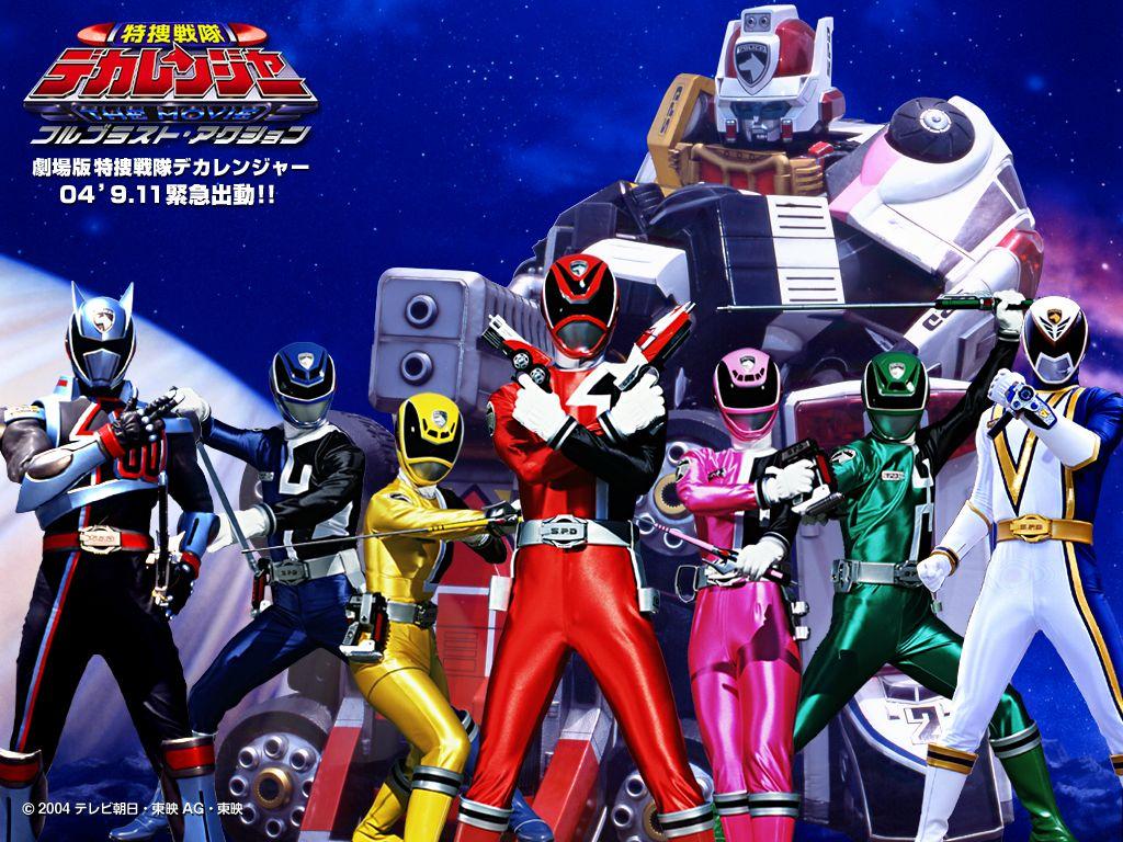 2004 Ss 28 Tokusou Sentai Dekaranger The Movie Movie 2
