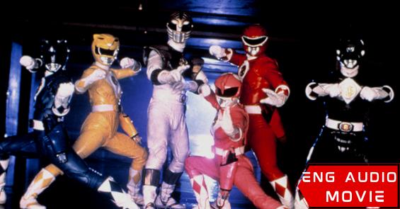 Power Ranger Mighty Morphin The Movie