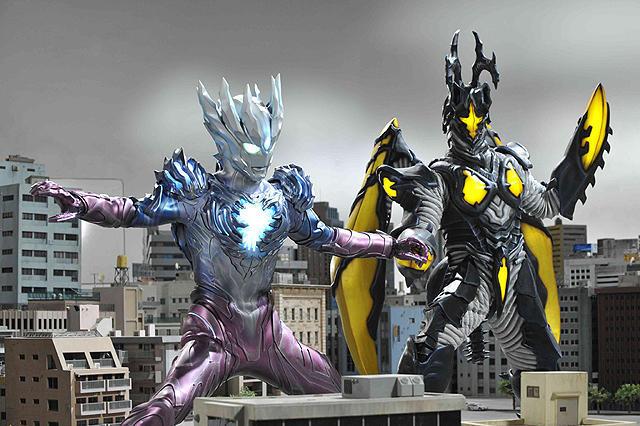 Ultraman Saga 001
