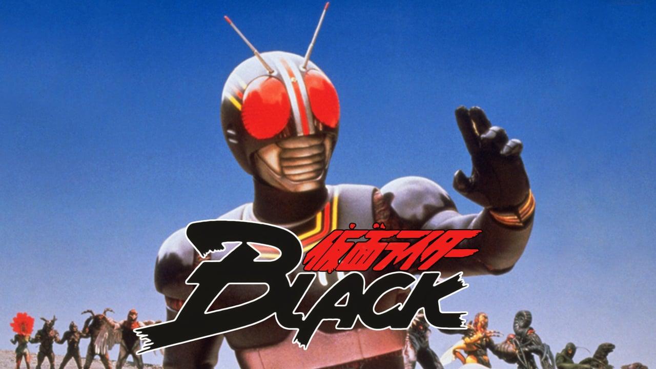 Kamen Rider Black Terrifying The Phantom House Of Devil Pass 3