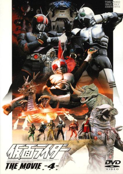 Kamen Rider Black Terrifying The Phantom House Of Devil Pass
