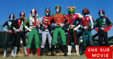 Kamen Rider The Movie 8 Riders Vs Gingaoh Thumb