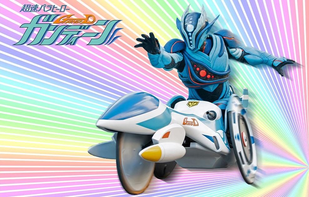 High Speed Parahero Gandine 3