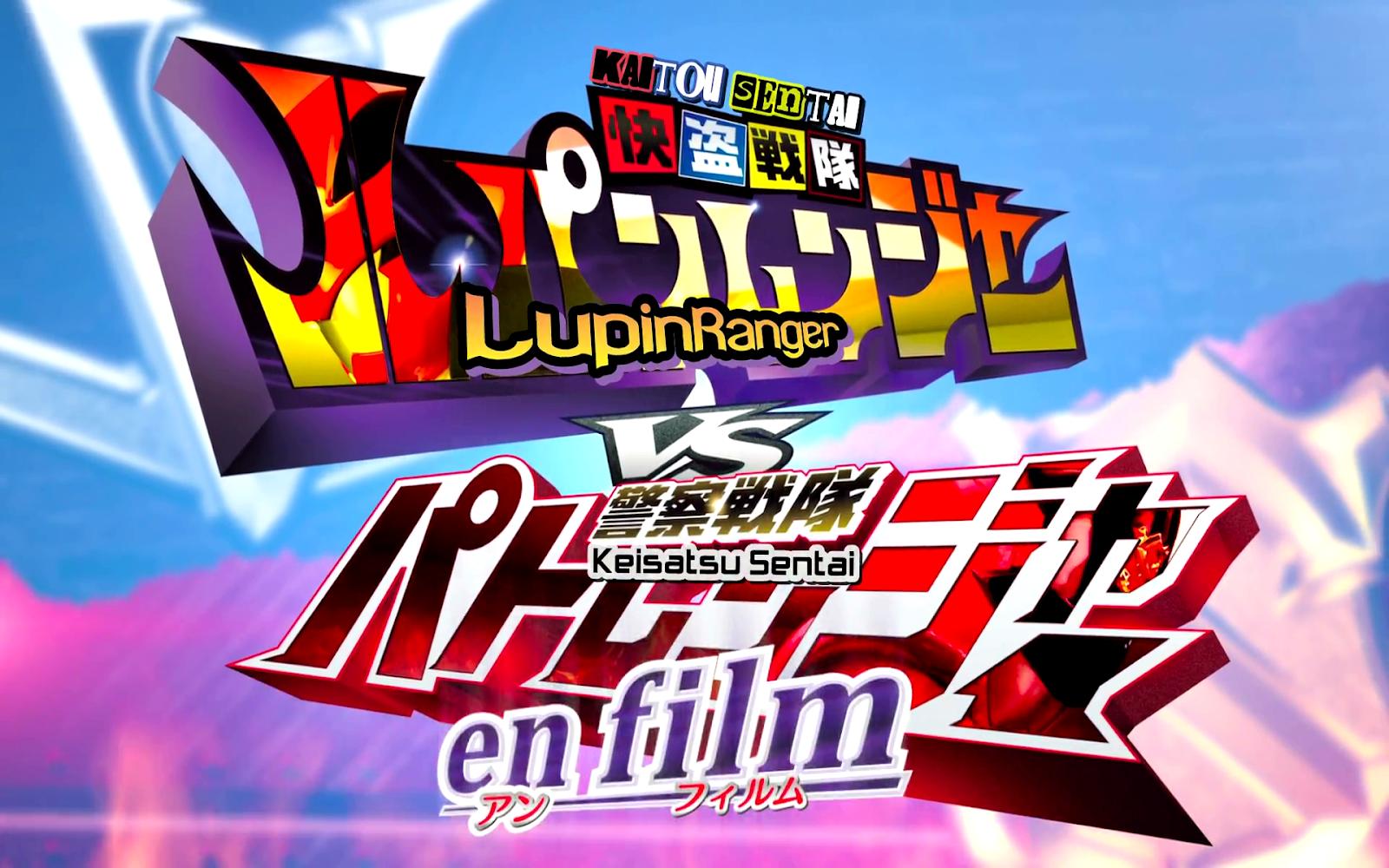 Kaitou Sentai Lupinranger Vs Keisatsu Sentai Patranger En Film 3
