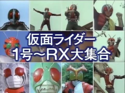Kamen Rider 1 Through Rx Big Gathering 2