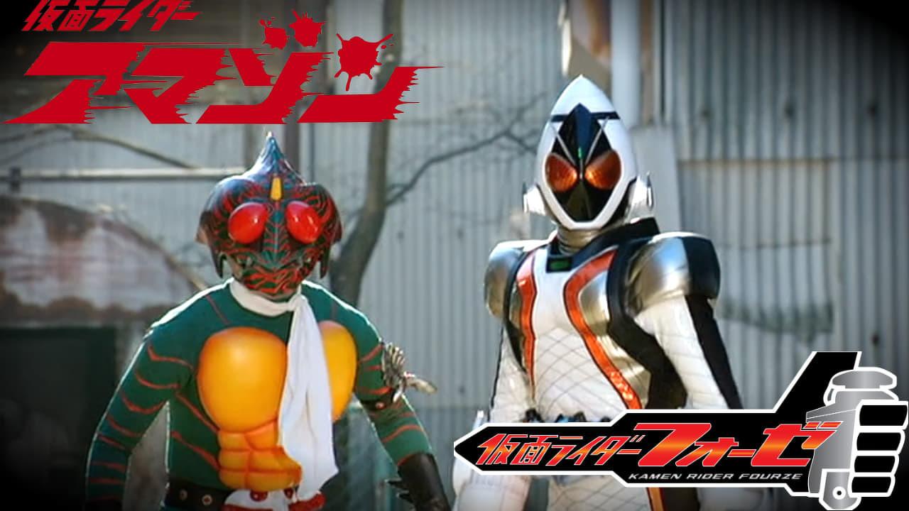 Kamen Rider Fourze Rocket Drill States Of Friendship 1
