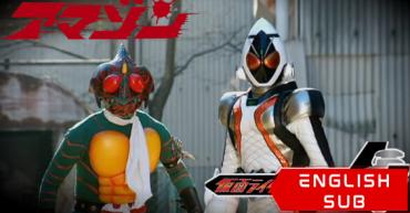 Kamen Rider Fourze Rocket Drill States Of Friendship Thumb