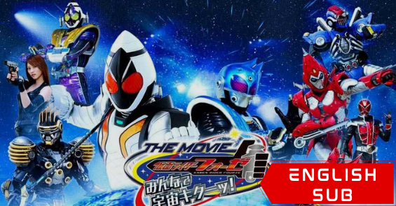 Kamen Rider Fourze The Movie Space Here We Come Thumb