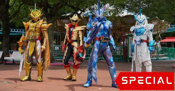 Kamen Rider Saber Special Crossover Thumb