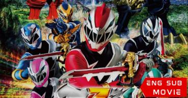 Kishiryu Sentai Ryusoulger The Movie Time Slip Dinosaur Panic Thumb