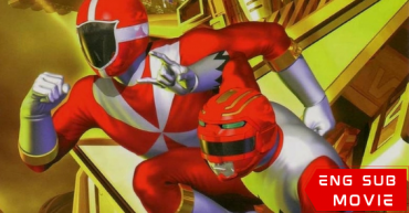 Kyukyu Sentai Gogofive Vs Gingaman Thumb