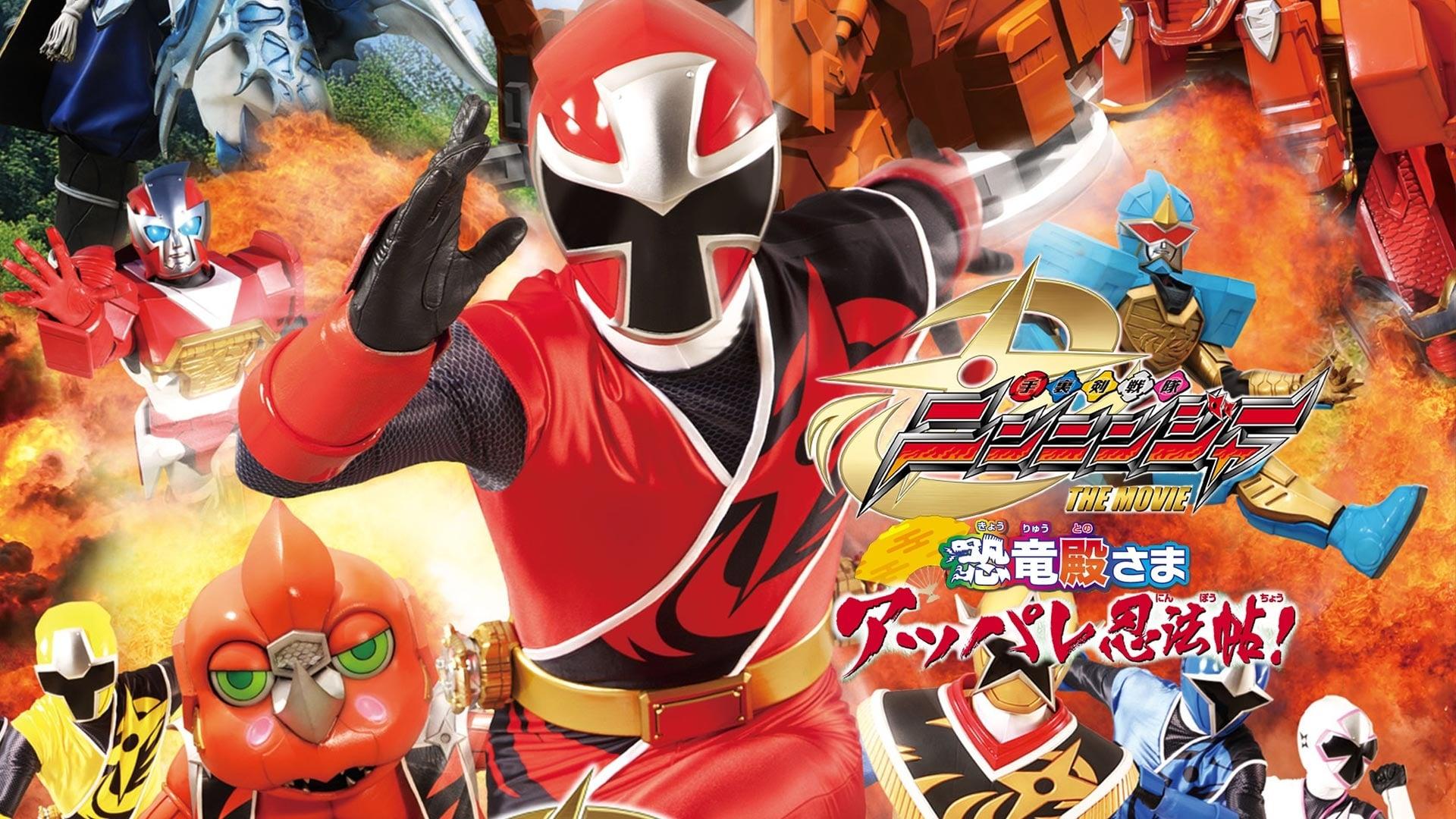 Shuriken Sentai Ninninger The Movie The Dinosaur Lords Splendid Ninja Scroll 2