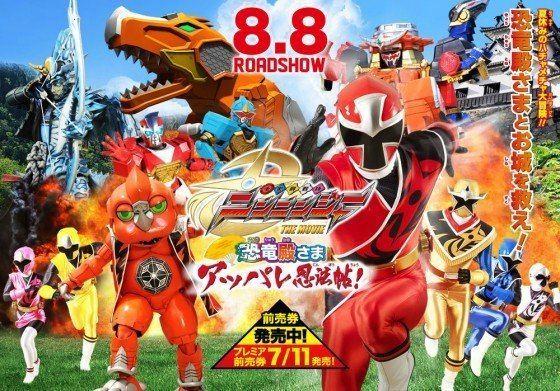 Shuriken Sentai Ninninger The Movie The Dinosaur Lords Splendid Ninja Scroll