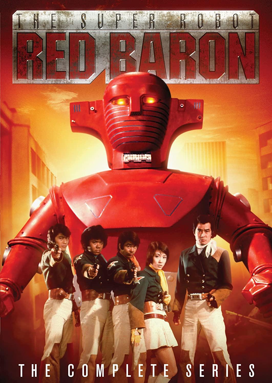 Super Robot Red Baron 2